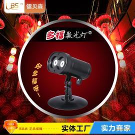春节装饰品彩灯中国结灯福字特色礼品客厅节日彩灯动态