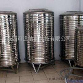 咸阳空气能水箱厂