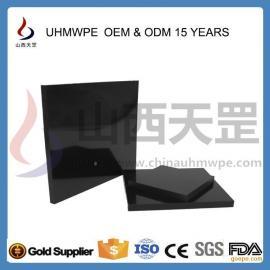 供UHMWPE/UPE/pe1000超高聚乙烯抗静电阻燃板920万耐磨可定制