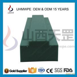 供UHMWPE/UPE/pe1000超高聚乙烯12A链条导轨920万耐磨可定制