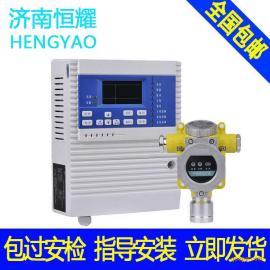 工厂用二氧化氮气体泄漏报警器厂家检测准确