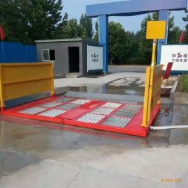上海基坑式洗轮机生产厂家 煤矿车辆洗车机销售价格