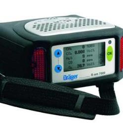 德国德尔格Drager X-am® 7000多气体检测仪