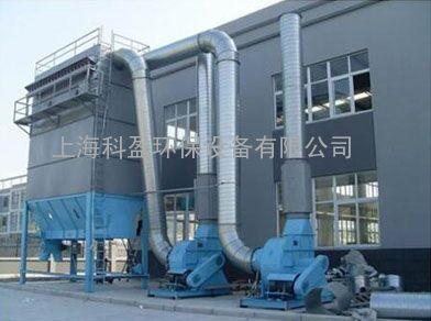 粉尘处理设备 厂家直销 脉冲袋式除尘器