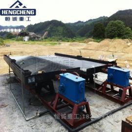 云南砂金选矿设备|淘金摇床|洗金摇床|砂金摇床