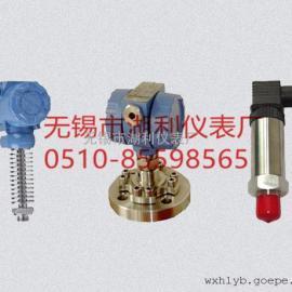 BP-800系列压力变送器