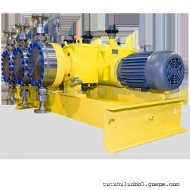 Poweroyal米顿罗高压往复泵