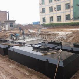 小型屠宰场污水处理设备