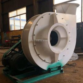 塑料防腐风机/PVC防腐风机厂家