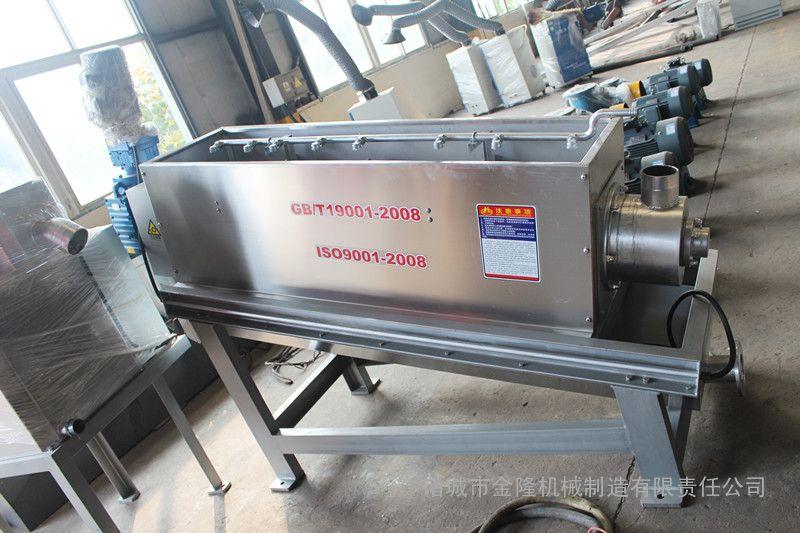 专业生产污泥处理设备,叠螺式污泥脱水机