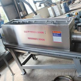 301叠螺式污泥脱水机生产厂家