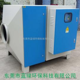 供应辽宁等离子UV光解光氧催化废气除臭油烟净化器