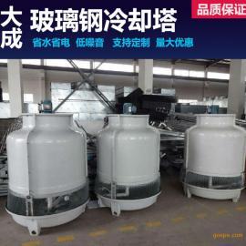 供应芜湖冷却塔 横流式方形冷却塔 玻璃钢方形冷却塔 工业冷却塔
