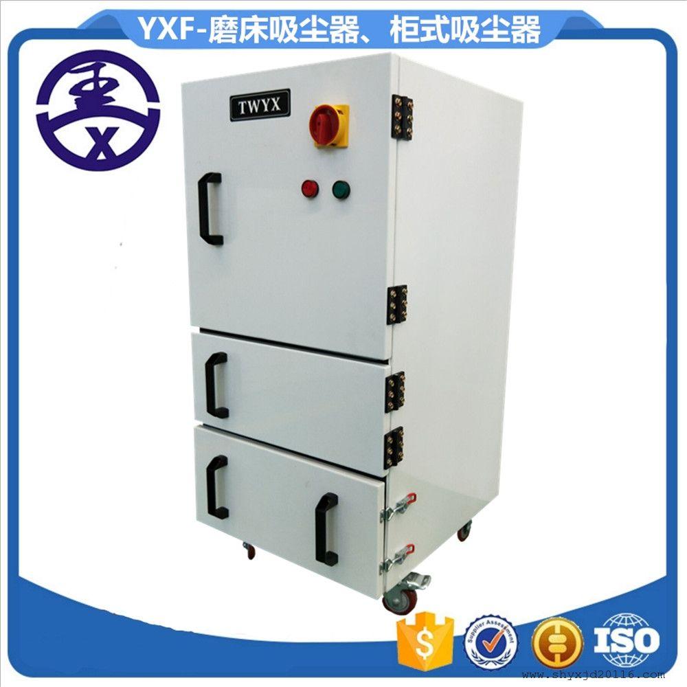设备生产辅助用粉尘工业吸尘器