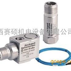 振动监测传感器1443-CBL-MS2IBC-32S