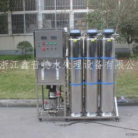 浙江宁波供应全不锈钢500L反渗透纯水设备