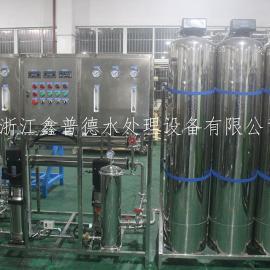 供应电镀清洗500L反渗透纯水设备
