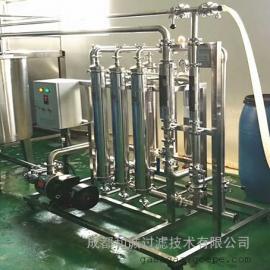 白藜芦醇膜过滤设备