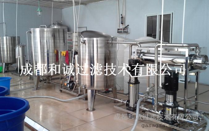 茶多酚提取膜过滤浓缩设备