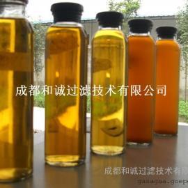 和诚过滤供应 果醋澄清除杂 膜过滤设备