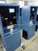 水质总氮在线分析仪污水监测 碱性过硫酸钾高温消解分光光度法