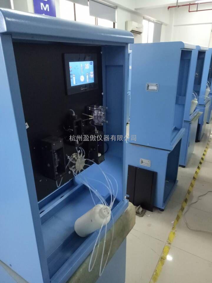 氨氮在线分析仪 工业污水监测 国标蒸馏分离纳氏试剂比色法