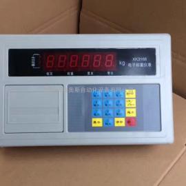 XK3168地磅显示器/山东聊城总经销