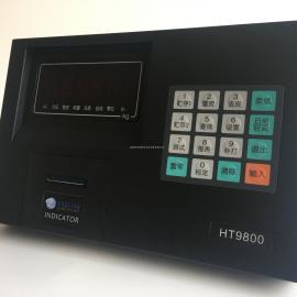 HT9800-D7P地磅显示器/山东济南总代理