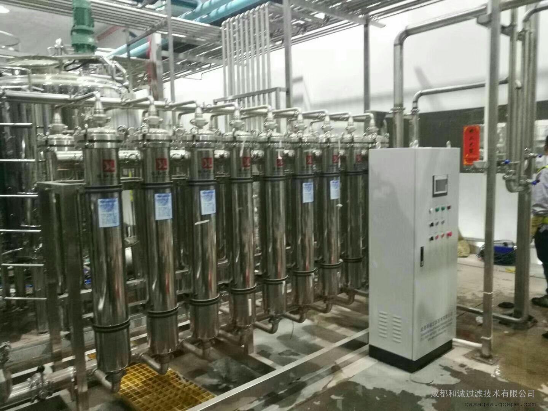 和诚过滤供应茶饮料澄清除杂超滤膜过滤设备