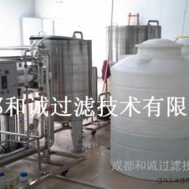 和诚过滤供应茶多酚提纯膜过滤技术设备
