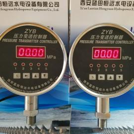 恒�h�伺�ZYB�毫ψ�送器、ZYB�毫ψ�送控制器�|保三年