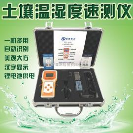 土壤盐分速测仪SYS-O6