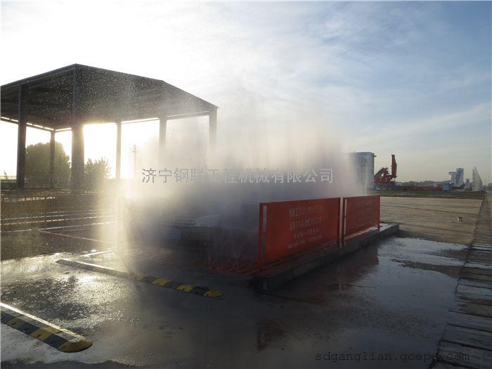 一台建筑工地洗车机的安装价格