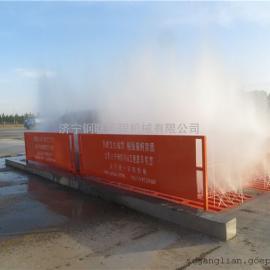 山东工地车辆清洗设备建筑工程洗车平台