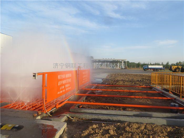山东生产建筑工地洗车机设备的厂家安装价格