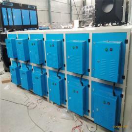 等离子废气净化器设备等离子催化净化器设备