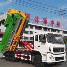 东风天龙25吨勾臂垃圾车