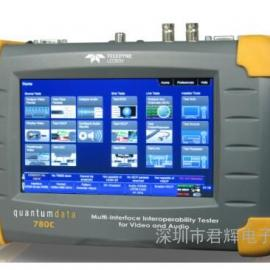 Quantum Data780C高清信��l生器深圳代理商