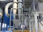 上海旋风工业除尘器 工业吸尘除尘设备 环评达标