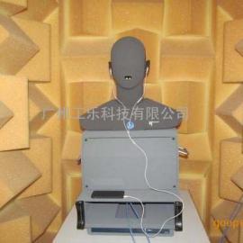ANW-NCP 听力防护用品测试系统