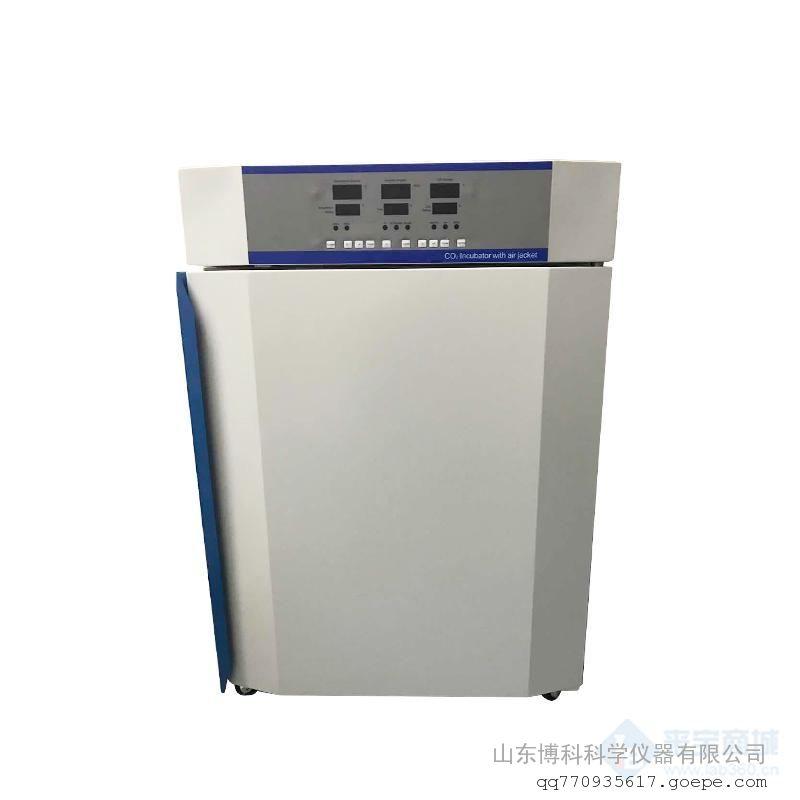 博科二氧化碳培养箱QP-50型 进口IR传感器
