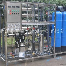 宁波水处理厂家定制工业反渗透纯水处理系统 全自动装置设备