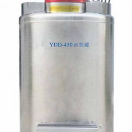 气相液氮罐