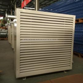 艾尔格霖专业生产8Q型蒸汽暖风机 无缝钢管加热器暖风机