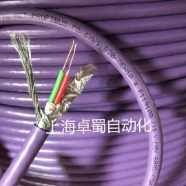 西门子PROFIBUS总线电缆