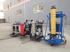 润滑油滤油小车PFC8314-100-H-OS-YV滤油机