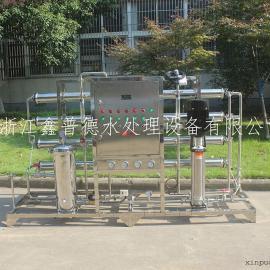 供应胶水生产用2吨每时工业水处理反渗透纯水设备厂家直销