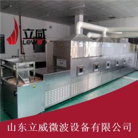 济南五谷杂粮熟化设备 微波熟化机厂家