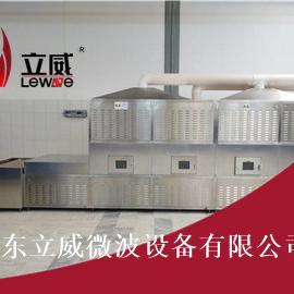 面粉烘焙机 杂粮粉微波烘焙机价格 微波低温烘焙机厂家