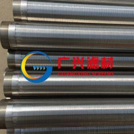 219mm缠丝滤水管和砾石滤水管